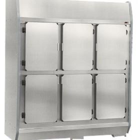 Refrigeradores Industriais